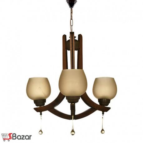 لوستر چوبی سه شاخه مدل فروزان